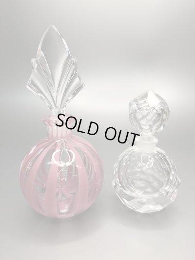 画像1: アンティーク 香水瓶 パフュームボトル ウランガラス Bペア